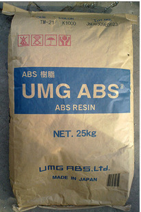 UMG ABS