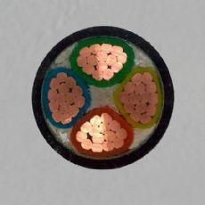 河北計算機電纜-好用的計算機電纜品牌推薦