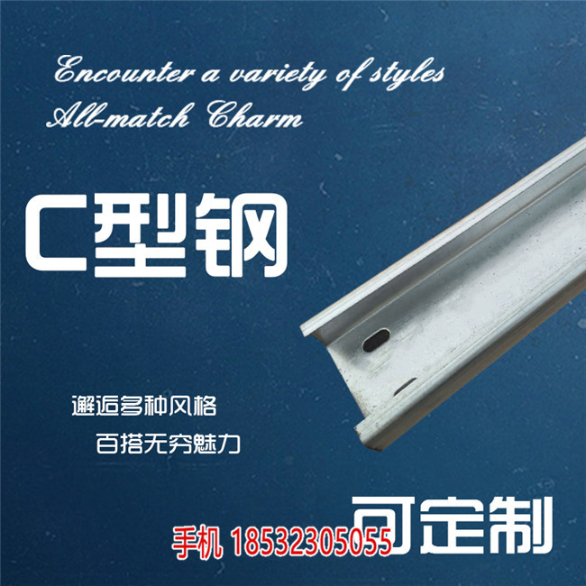 北京c型钢生产线-卓锐建材新闻