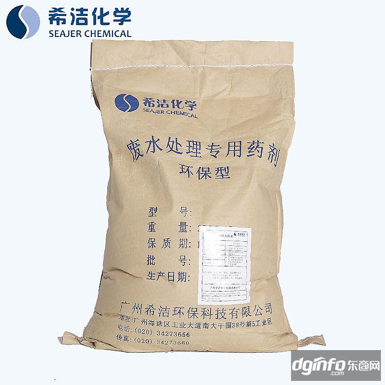 氨氮超标的处理方法-用希洁氨氮降解剂