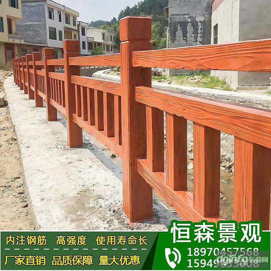 福建仿木栏杆