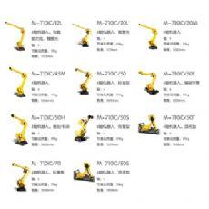 好的發那科焊接機器人在哪買  焊接機器人廠家