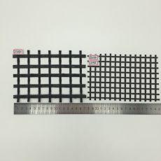 江蘇常州自粘型玻璃纖維土工格柵施工方案生產企業