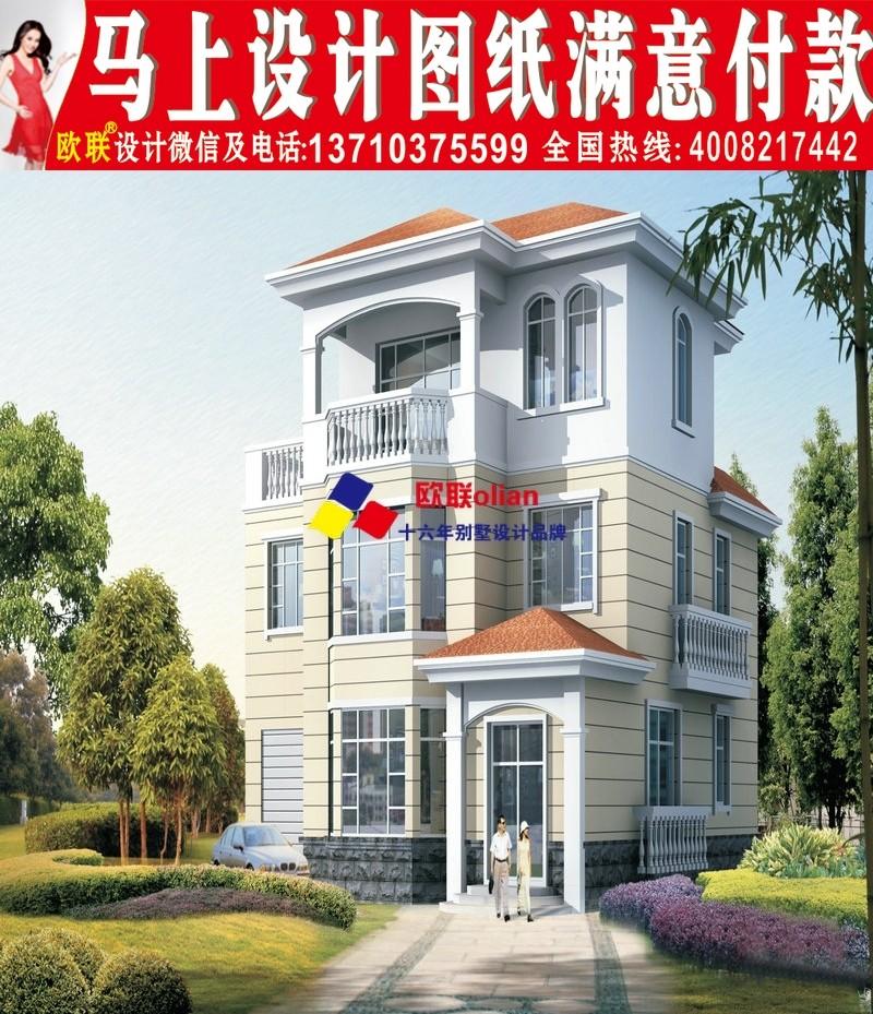 廣州農村二層小別墅設計中國最好看的別墅圖片