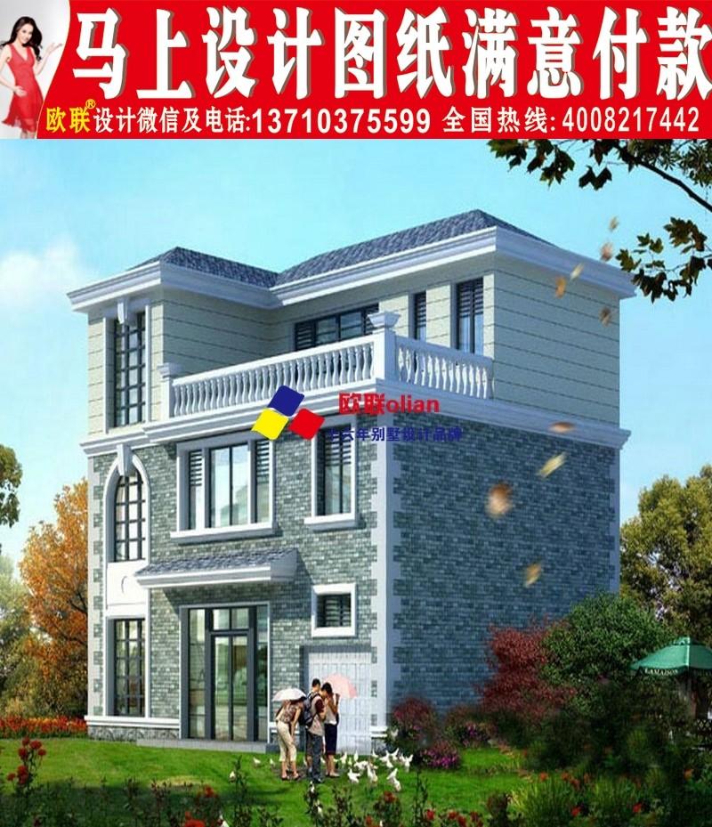 南寧農村房屋設計圖二三層小別墅2019二層農村新款別墅