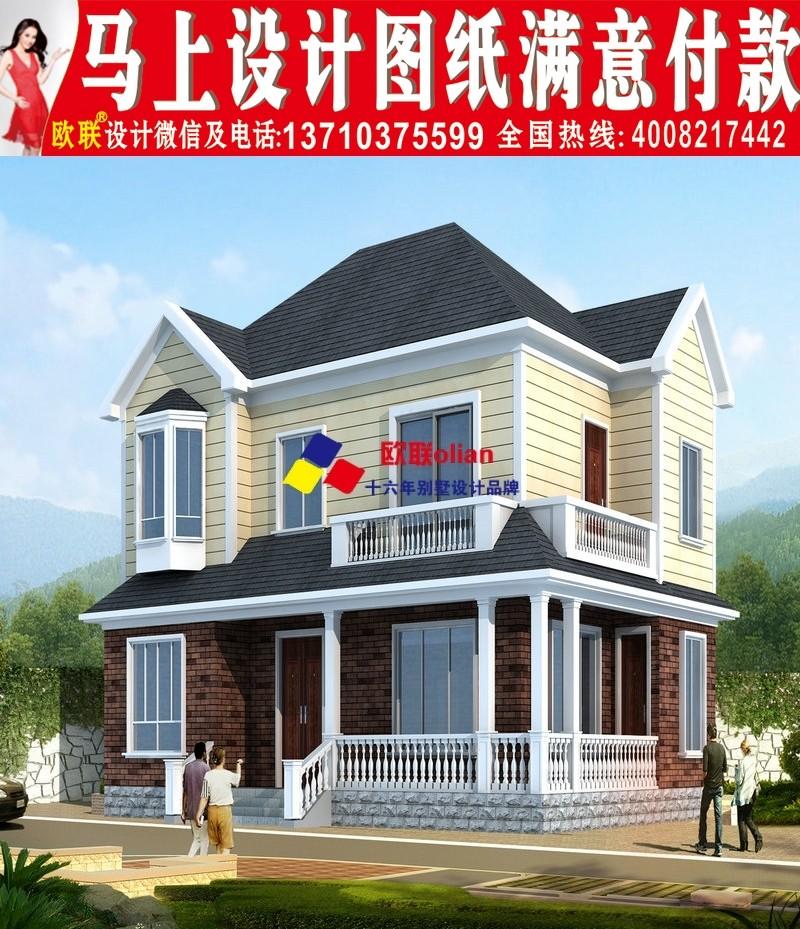 成都农村建房设计效果图农村自建房设计图三层
