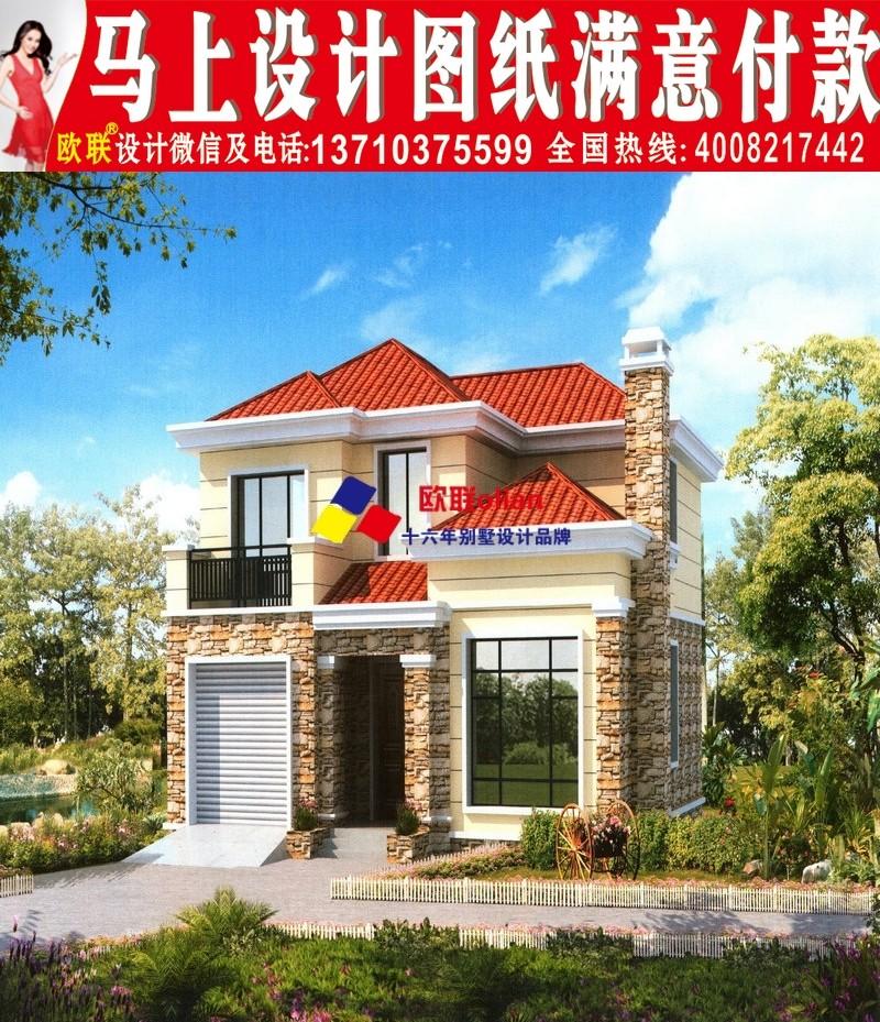 農村自建房設計圖二三層樓房設計圖農村杭州