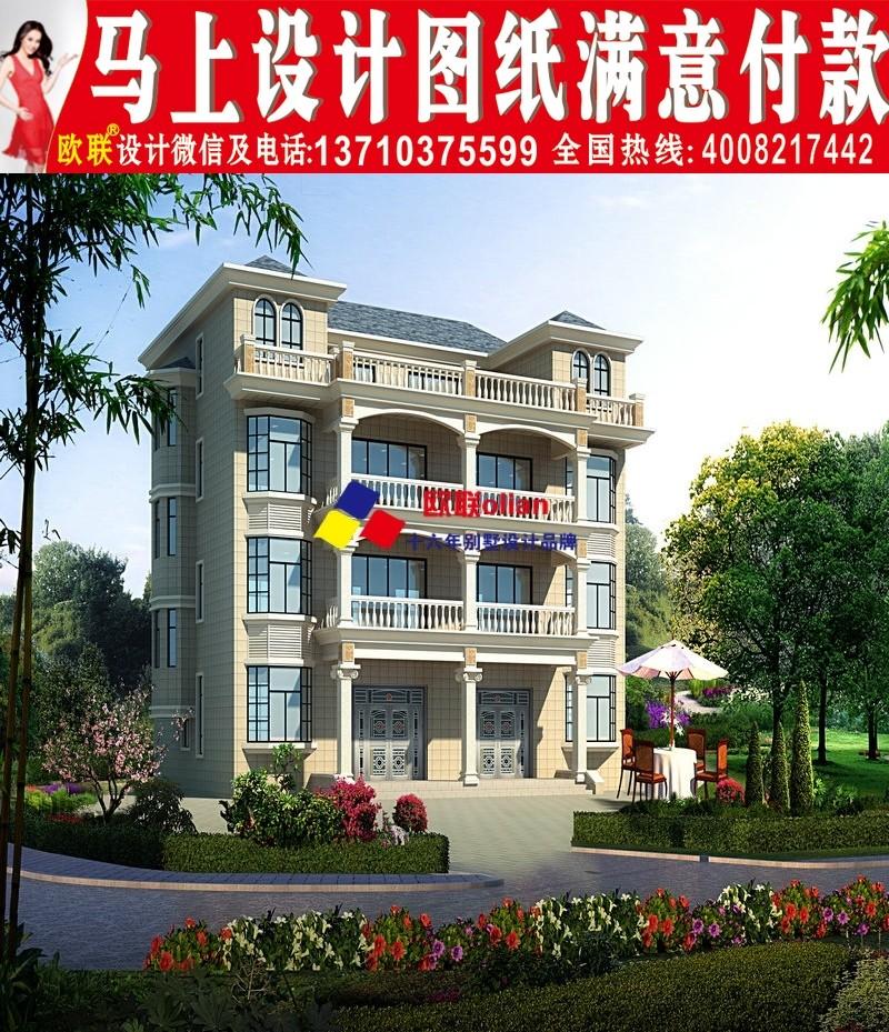 成都农村建房设计效果图农村房子设计图经济型别墅