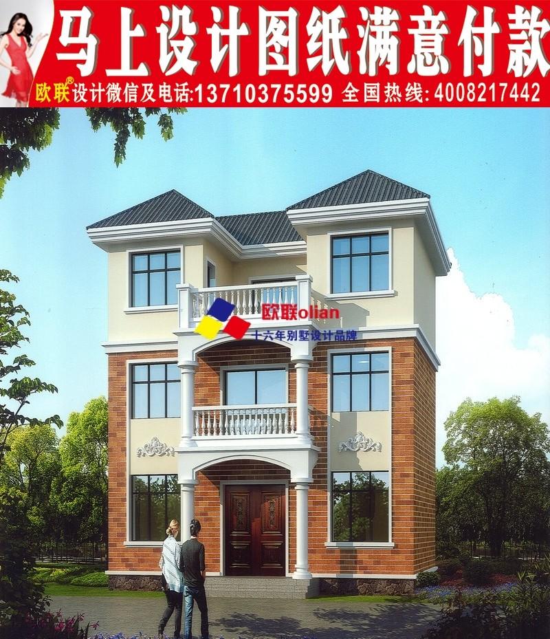 农村两兄弟盖房设计图_赣州南方农村房屋设计图农村自建房设计图一层_装装修