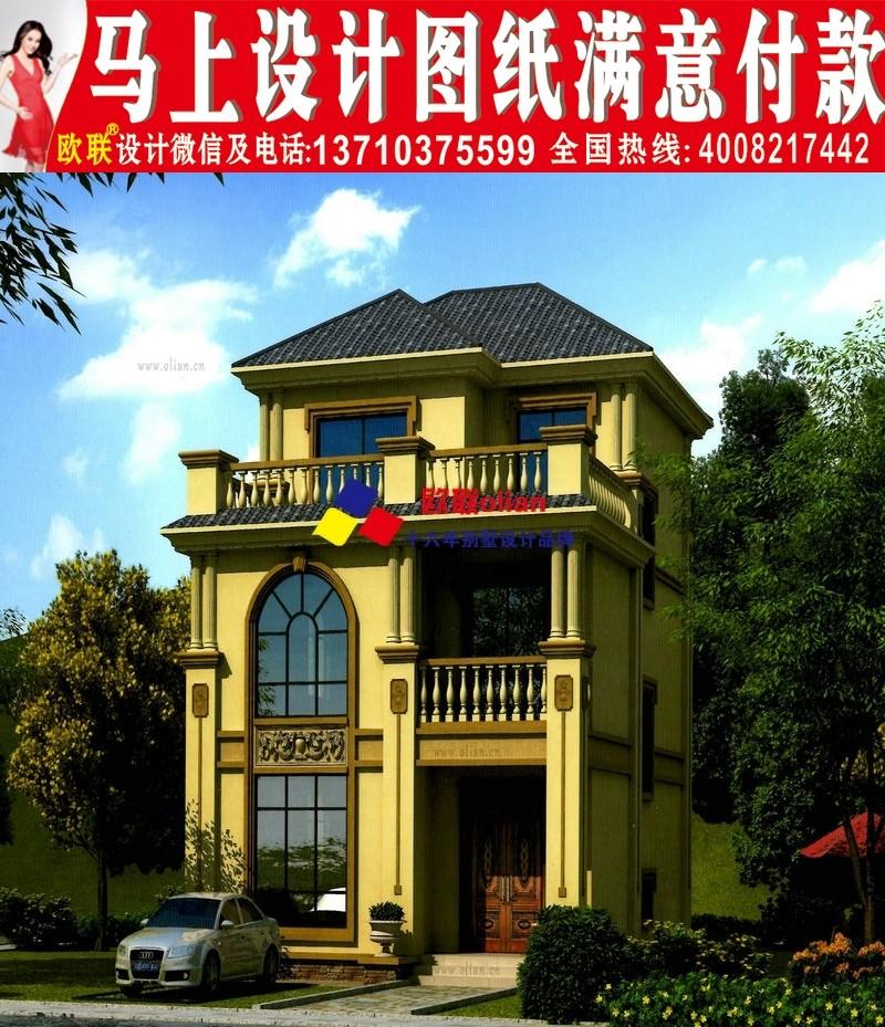 二层平顶楼房图片大全三层欧式复式漂亮别墅r9