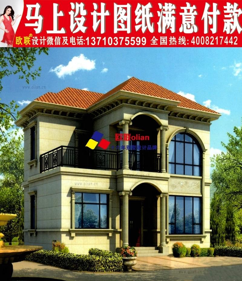 農村自建房設計圖二三層樓房設計圖農村贛州