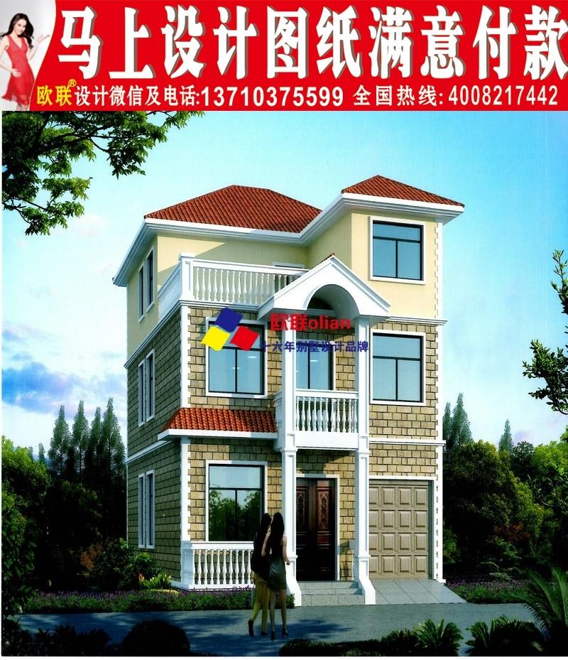 成都农村建房设计效果图12x10米农村建房图纸