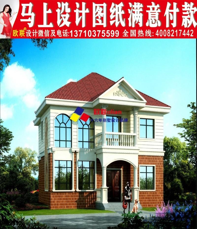 贛州農村別墅圖片兩三層最漂亮的農村二三層小樓