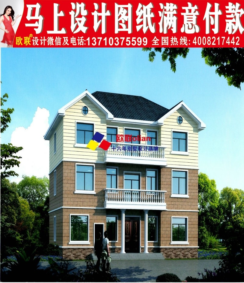 贛州農村別墅圖片兩三層新款農村建房設計圖紙