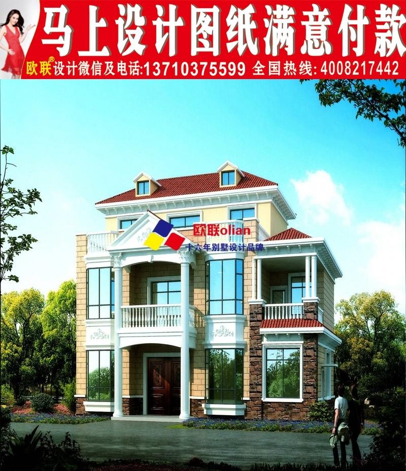 贛州農村別墅圖片兩三層農村一層平房圖片大全