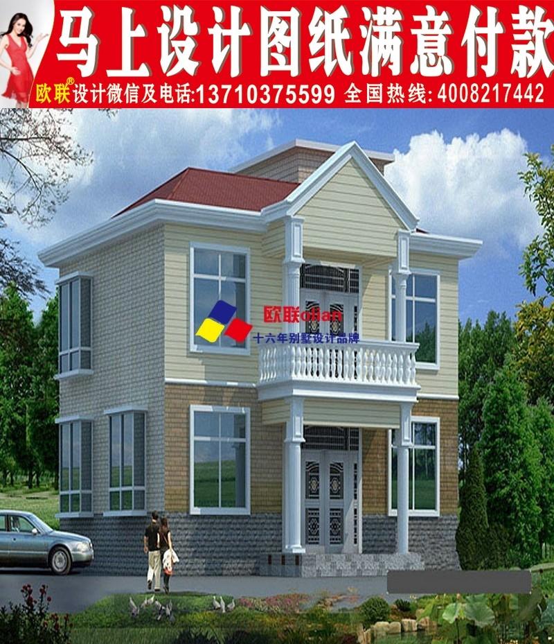 農村自建房設計圖二三層樓房設計圖農村南昌