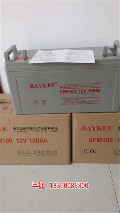 連云港蓄電池|便攜式蓄電池新聞