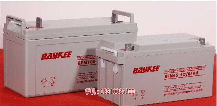 德陽蓄電池廠家|蓄電池哪家專業新聞