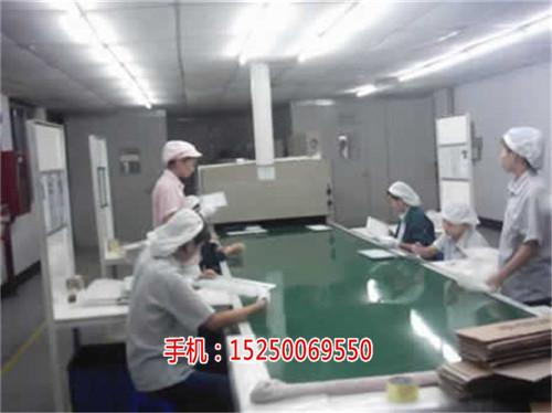 杭州塑膠平面涂裝線_杭州塑膠外殼噴漆線廠家_杭州塑膠噴油線廠家新聞