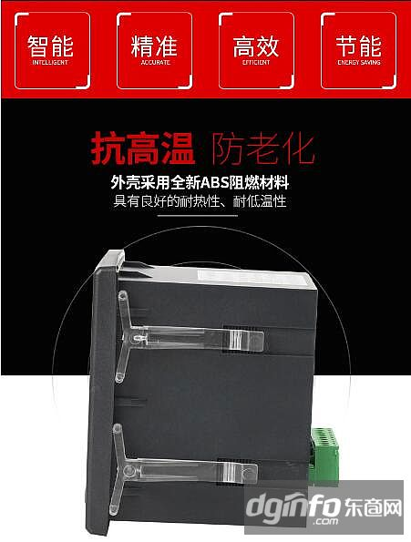 防城港钦州杭州代越三相电压表 杭州数显三相电压表DY194U-9X4
