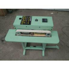 焊膜機生產廠家_超值的焊膜機東林機械供應
