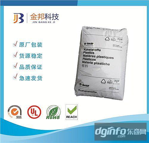 廈門PBT塑膠原料 ,廈門PBT 塑料,廈門PBT工程塑料