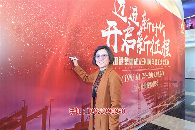 深圳發布會策劃公司_深圳產品發布會策劃-格林高遠活動策劃新聞