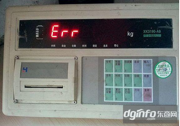 地磅專用打印機地磅打印機多用地磅單補打機