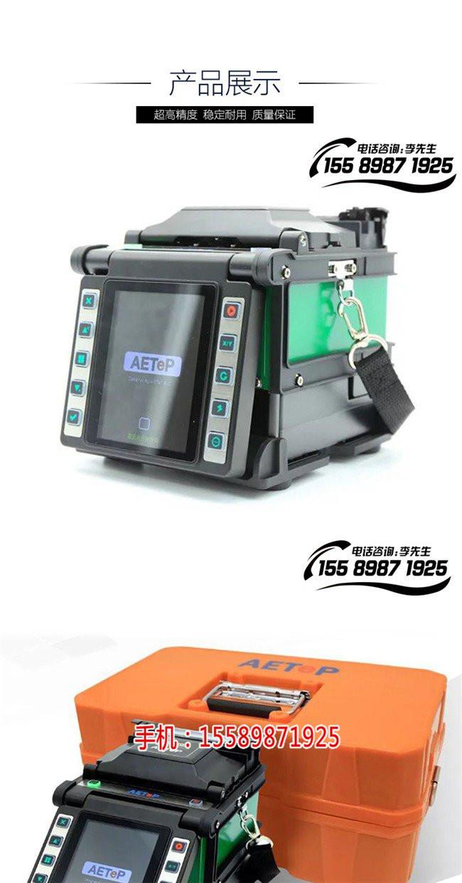 單芯光纖熔接機品牌排行_美國艾特80s光纖熔接機代理_眾訊瑞科通信科技新聞