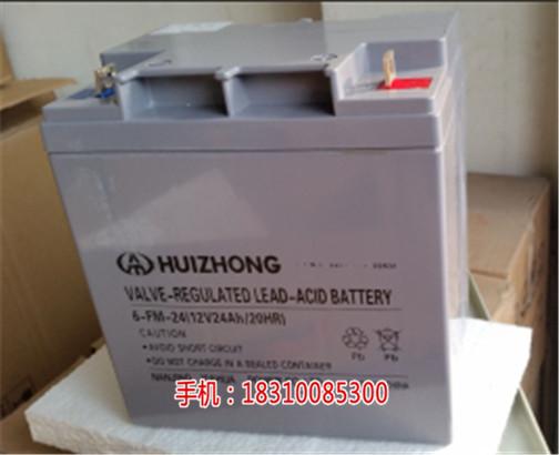 衡阳蓄电池报价|专业制造蓄电池新闻