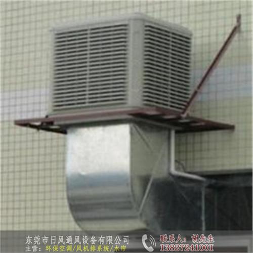 深圳鹽田水簾風機安裝新聞