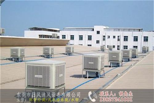 深圳海山水冷空調價格新聞