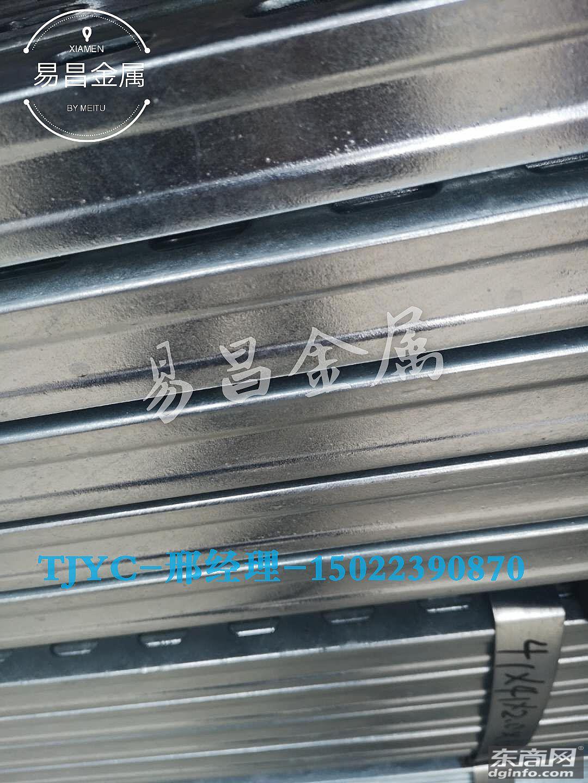 山东机电电气纵向抗震支架厂家