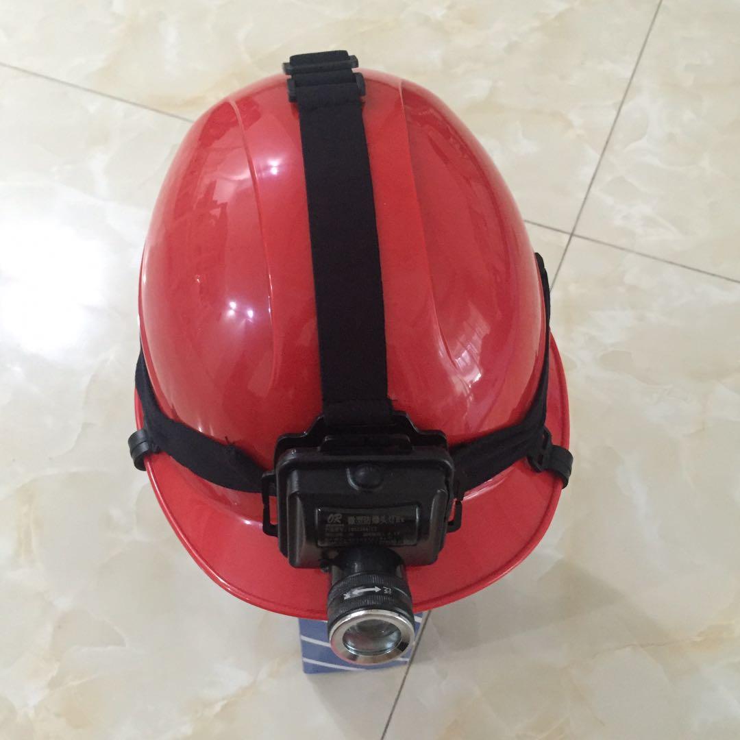 TME2932固態防爆調焦頭燈 康慶科技TME2932LED強光頭燈