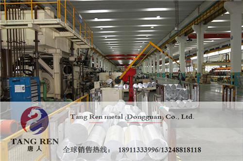 1060鋁合金價格_進口1060工廠_唐人金屬新聞