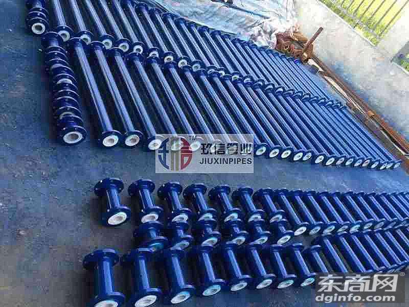 衬塑管道计量单位/技术特点/产品结构