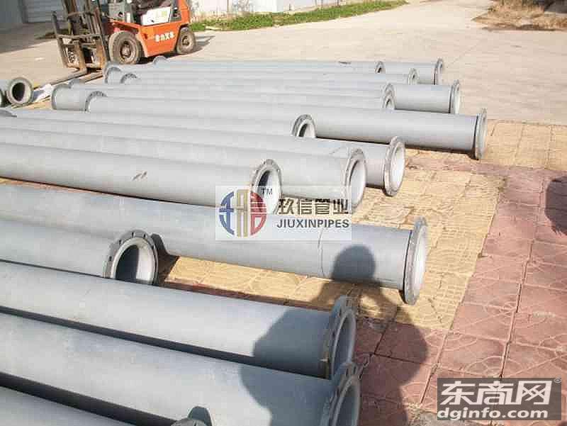 新疆哪里有卖衬胶复合管道供应商