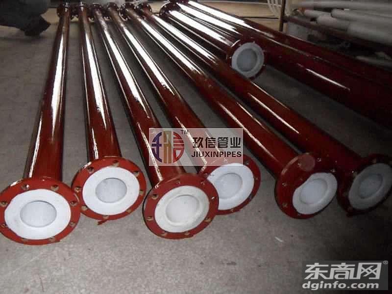 喀什哪里供应衬塑复合管道执行标准严格