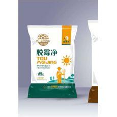 具有口碑的农药包装袋,浩奇塑料包装提供