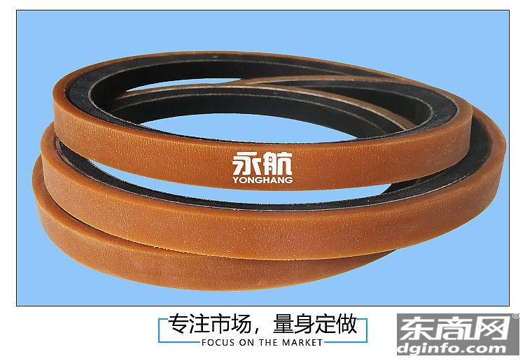 厂家定制永航加胶进口三角带 筷子削尖机皮带