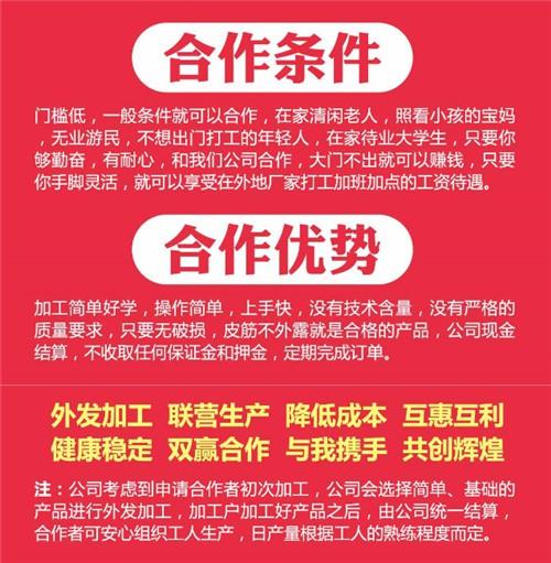 中山襄阳中天锦绣网上手工活可信吗亚博足彩