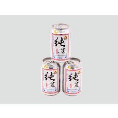 哈尔滨小瓶啤酒|品质好的小瓶啤酒批售