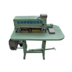 東林機械壽光多功能型薄膜粘接機批發、薄膜粘接機供應