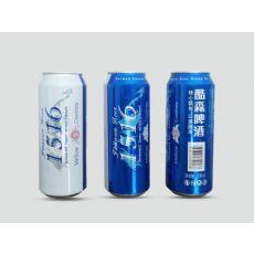 吉林听装啤酒价格-青岛实惠的易拉罐啤酒批发供应