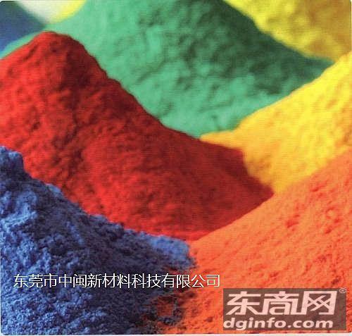 色粉,色母,食品級色粉,顏料,色種,黑色母,白色種,白色母,食品色母粒
