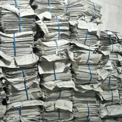 北京回收庫存板紙收購北京印刷廠積壓報紙-點擊查看原圖