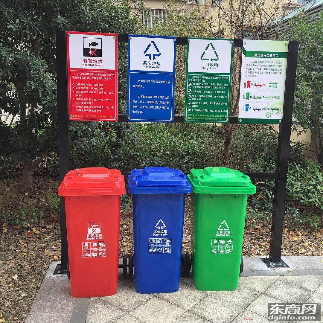 武漢不銹鋼分類垃圾桶,武漢塑料分類垃圾桶