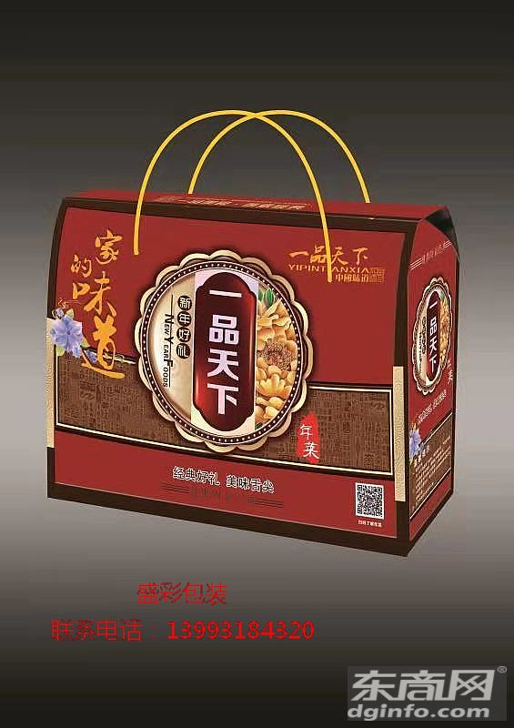 纸盒、纸箱、珍珠棉、手提袋、塑料袋、兰州甘肃纸箱包装