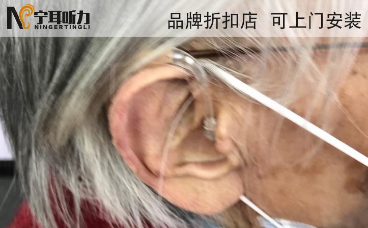 斯达克Livio助听器迷你瑞克mRIC 312 1200折扣价格,宁耳优惠