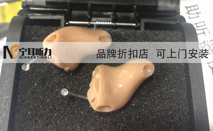 斯达克Livio助听器迷你瑞克mRIC 312 1000价格,宁耳促销